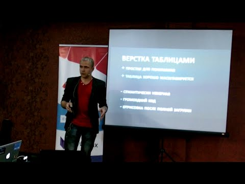Flexbox - верстка без float'ов   Дмитрий Радыно - 4front meetup
