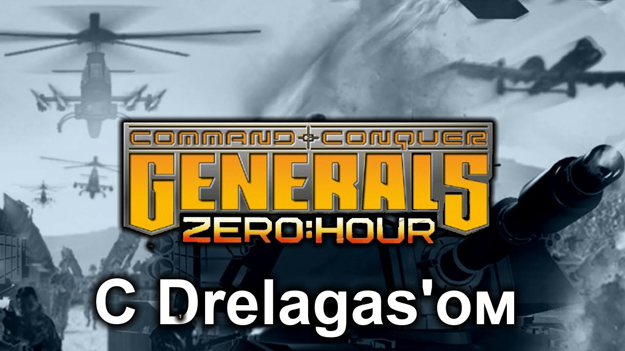 Earth conflict mod for cc generals zero hour, map seal 1 v 1, image, screenshots, screens, picture, photo, render