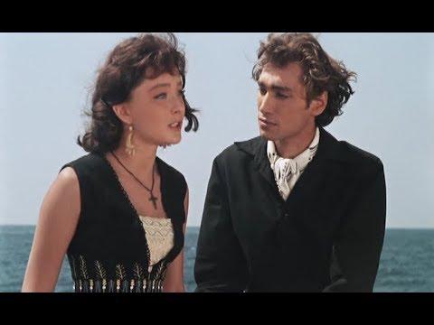"""У моря, у синего моря.  Каникулы любви. к/ф """"Человек - амфибия""""."""