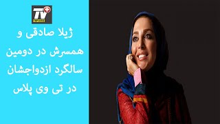 از شایعه طلاق مجری زن تلویزیون ایران از همسرش تا تماس عجیب مهران مدیری برای برنامه اش
