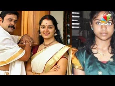 Dileep Gets Daughter Meenakshi, Manju Warrier Gets Property in Divorce