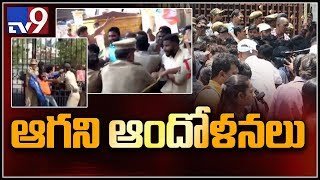 BJYM protest in front of Ministerand#39;s quarters at Banjara Hills