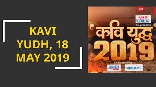 Kavi Yudh: Special Poetic War on ''Prime Minister''