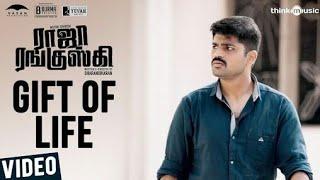 Raja Ranguski | Gift of Life Video Song | Yuvan Shankar Raja | Metro Shirish, Chandini