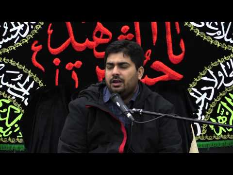 Aye Chand Karbala Kay - Kashif Raza Reciting At Mce Ilford 4th Muharram video
