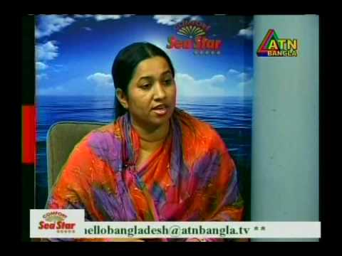 "Call It a Crisis, Not Student Politics, ATN Bangla ""Hello Bangladesh"" part 1"