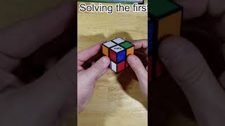How to solve a 2x2 Rubik's cube