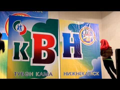 """КВН старт сезона 2010 - """"Татьянин день"""" НПК"""