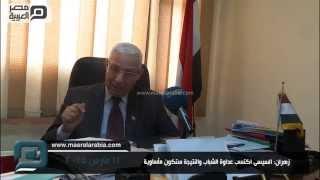 مصر العربية | زهران: السيسى اكتسب عداوة الشباب والنتيجة ستكون مأساوية