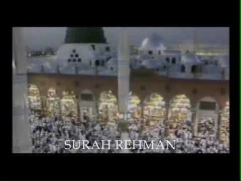 Surah Rehman Part 2 Of 2   Qari Abdul Basit By Sameer video