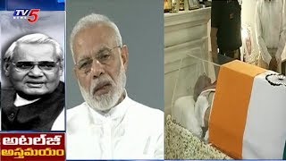 PM Narendra Modi Condolences To Atal Bihari Vajpayee