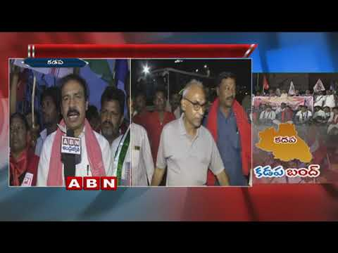 AP Opposition Calls for Kadapa Bandh Today as Centre Says No to Steel Plant | ABN Telugu