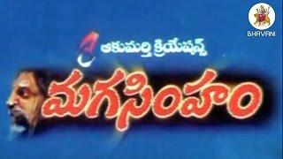 Anagarikam - Maga Simham - Telugu Full Length Movie || Waheeda