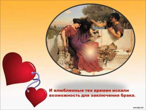 щас устрою те блядина день святого валентина-ея2