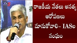 IAS Officers Serious On YCP MP Vijaya Sai Reddy