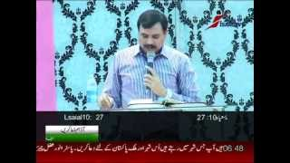 Pastor Anwar Fazal isaac tv  topic presence of god break the yoke