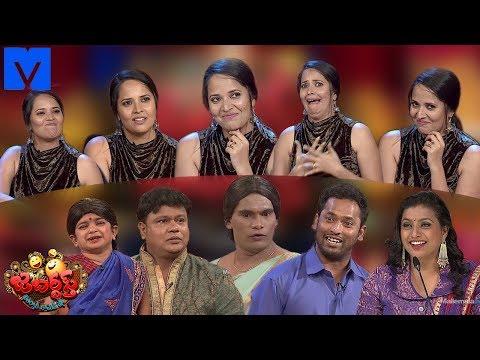 Jabardasth - Jabardasth Latest Promo - 29th November 2018 - Chammak Chandra,Anasuya - Mallemalatv