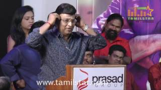 Sirikka Vidalaama Movie Audio Launch