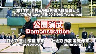 Nippon Kendo Kata-Enbu - 17th All Japan Kendo 8-dan Tournament 2019