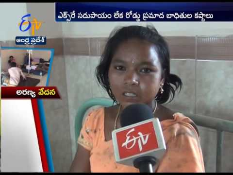 Accident Victims Not Getting Proper Treatment at Paderu Hospital: A Report