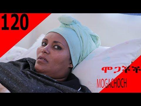 Mogachoch  Ebs Drama  Season 05  Part 120 Ethiopian drama series