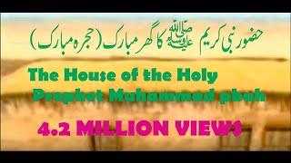 complete story of prophet muhammad pdf