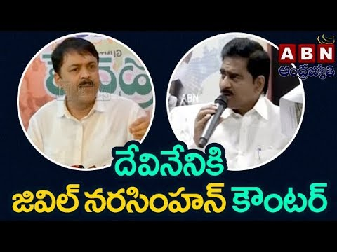 BJP Leader GVL Narasimha rao Counter to AP Minister Devineni Uma Over Polavaram Funds