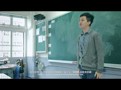 CUHK 2015 Young Economist Scheme Promotional Trailer 【中大青年經濟學人計劃 預告片】