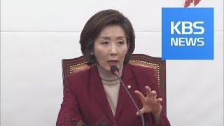 Political Victory / KBS뉴스(News)