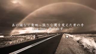 Love so sweet - 嵐
