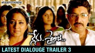 Nenu Sailaja Latest Dialouge Trailer 3 | Ram | Keerthi Suresh | DSP | 2016 Telugu Movie