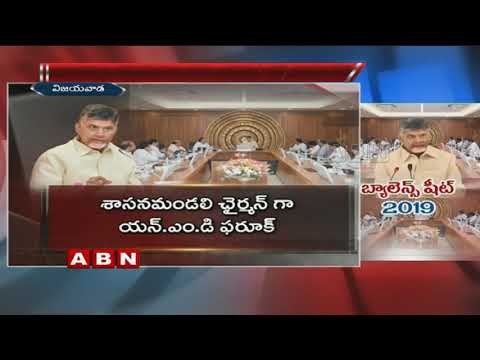 Chandrababu Focus On Cabinet Expansion | Plans To Take Minorities Into AP Cabinet