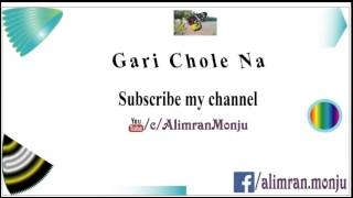 Gari Chole Na [Bangla Karaoke with lyrics]