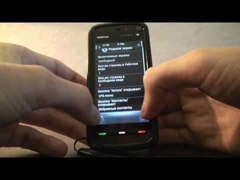 Нужные программы на Nokia 5228/5230/5235/5530/5800/X6/C6 - Выпуск № 1