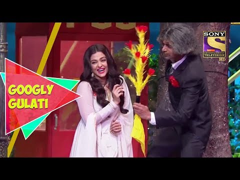 Dr. Gulati's Attempt To Woo Aishwarya | Googly Gulati | The Kapil Sharma Show thumbnail