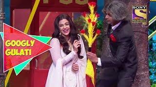 Dr. Gulati's Attempt To Woo Aishwarya | Googly Gulati | The Kapil Sharma Show