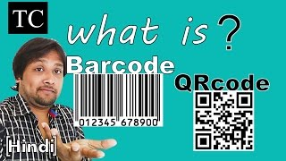 Barcode And QR Code Explained , How To Create