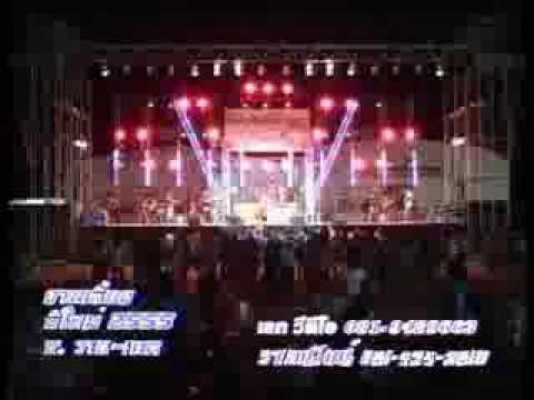 วงวาเลนไทน์ชุดใหม่ล่าสุด 2011