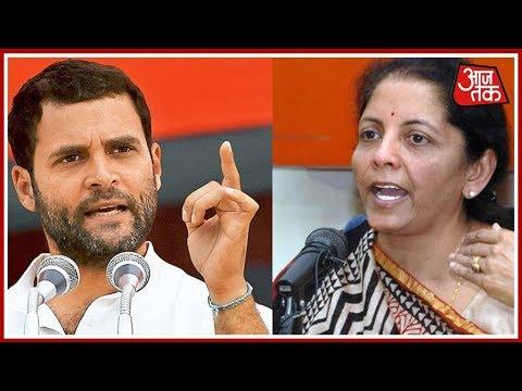 Rahul Gandhi के Nirmala Sitharaman पर आरोपों को लेकर सरकार की विशेषधिकार हनन प्रस्ताव की तैयारी