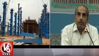 NTPC ED Dilip Kumar Dubey Holds Review Meet On Ramagundam Power Plant Work