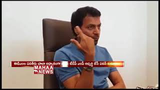 TDP Candidate JC Pavan Reddy About EVMs Issue | MAHAA NEWS