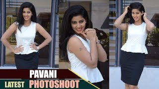 Film Actress Pavani New Latest PhotoShoot 2017  | |