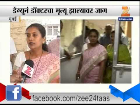 Mumbai Mayor Snehal Ambekar Visit Hospital To See Dengu Patient