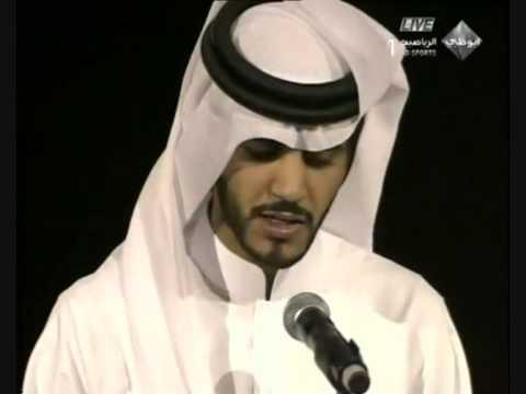 Muhammed Taha Al-junaid - Surat 'ali `imran ~ video