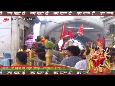 Rakhdi   Punjabi Devotional Song