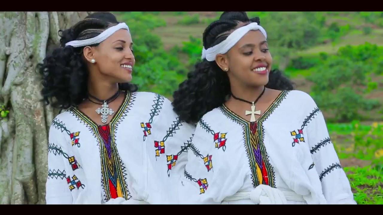 Kefiyalew Tigabu - Tizalegn ትዛለኝ (Amharic)