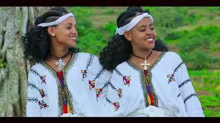 Kefiyalew Tigabu - Tizalegn (Ethiopian Music)