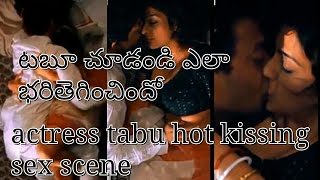 actress tabu hot kiss & sex scene