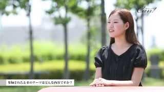 Can! 関大なら、できる。 商学部 佐古 夏海さんインタビュー