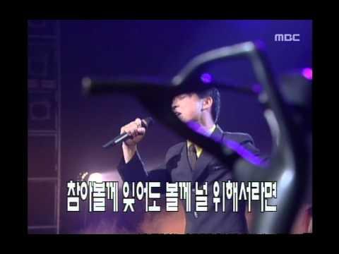 Lim Chang - jung - Again, 임창정 - 그때 또 다시, MBC Top Music 19970628